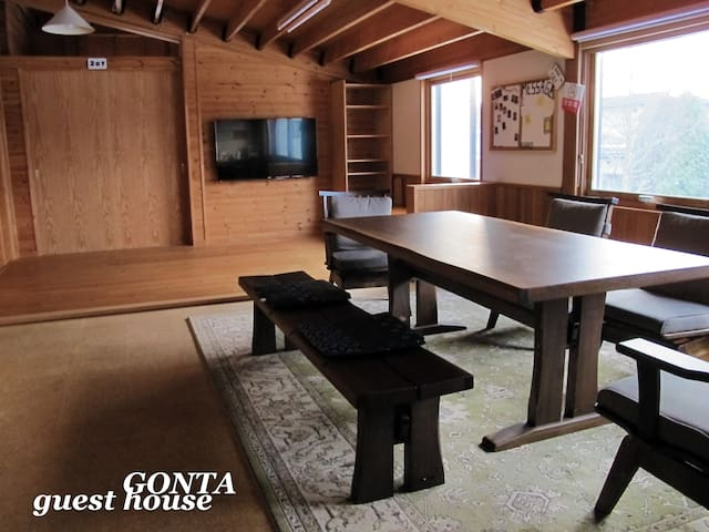 GONTA HOUSE-New Chitose Airport Guest House
