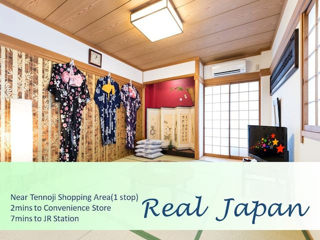 ★JR Pass OK★2BR/Max6ppl/Cozy/Namba Easy Access