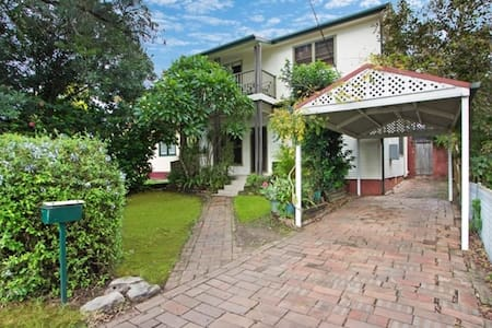 Resort style living in a quiet street - Ermington - Hus