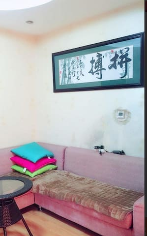 小区环境安全、物业管理规范、出行交通便捷,套房装修豪华、室内设施齐全 - Lianyungang - Hus
