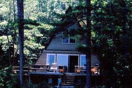 Waterfront Home on Pemaquid Lake - Dom