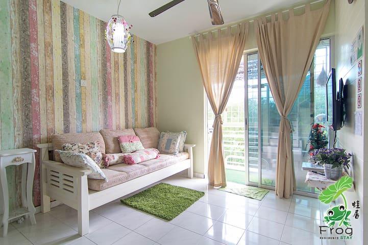 Frog Stay 田园风@蛙居 - Melaka - Apartment