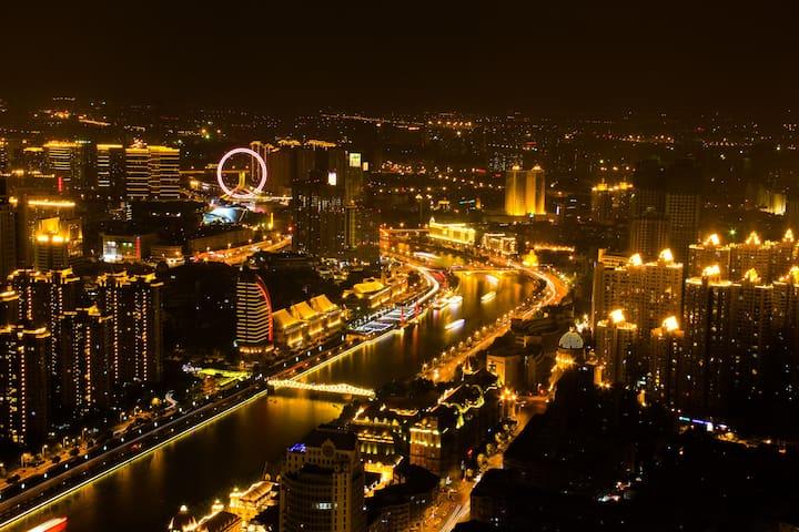 全天津最美的豪华公寓 - Tianjin - Leilighet