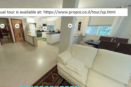 A spacious garden apartment, amidst of nature - Giv'at Ye'arim