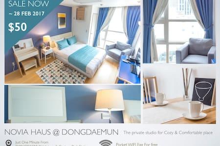 ★Cozy Private Studio #1 in DONGDAEMUN★ - Jung-gu