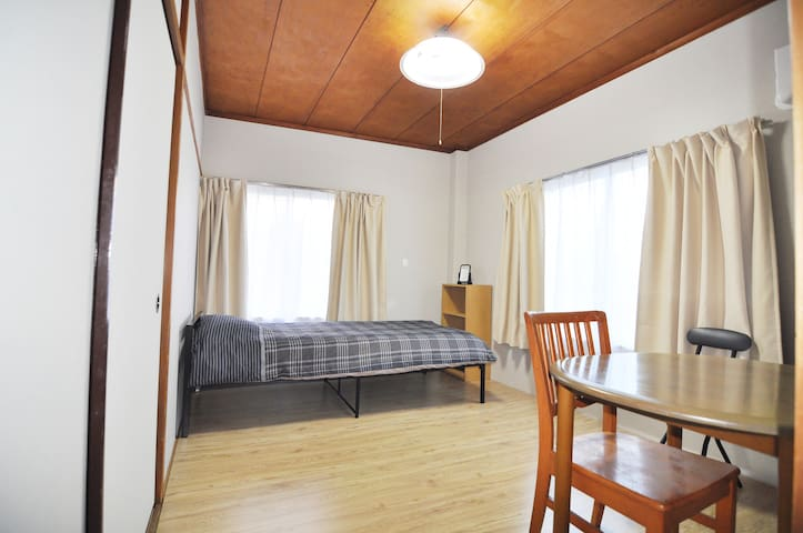 Private apartment near Otsuka station! 8-301 - Toshima-ku - Leilighet