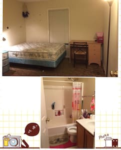 Cosy and Cost-less Guestroom - Oxford - Apartment