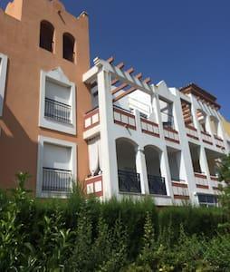 Atico con vistas al Guadalquivir - Wohnung