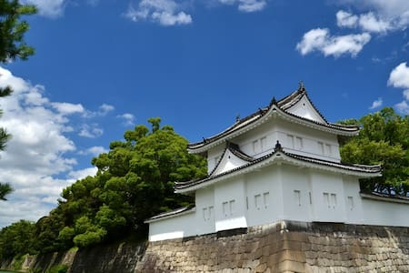 Near Nijo Sta & castle!free mobWifi - Kjóto