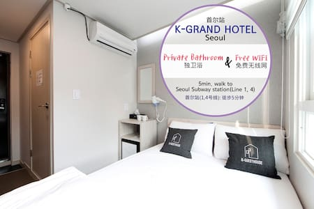 K-GRAND HOTEL & GUESTHOUSE SEOUL STATION DOUBLE #2 - Yongsan-gu - Guesthouse