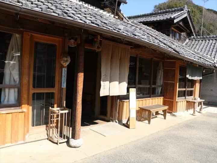Go Toトラベル対象施設◎築180年の古民家を改修した1日1組の宿。伊勢神宮まで30分、愛犬OK!
