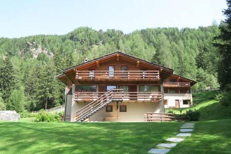 La casa di Giulia