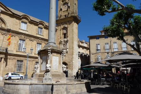 Aix center very quiet and charm of the old City - Apartmen