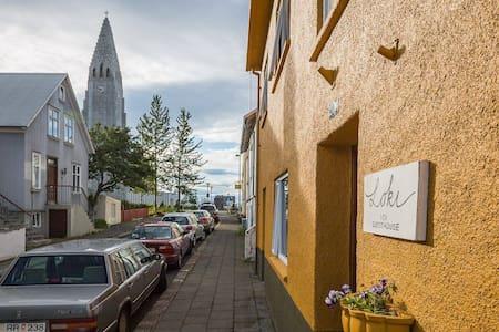 Loki 101 Guesthouse - Double room 3 - Reykjavík