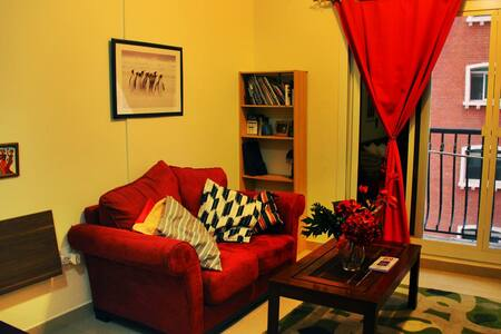 Rastin house Entire Studio in full facility Bldg. - Dubai - Wohnung