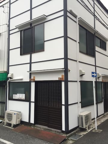 Safe area,Ueno,Asakusa,Taitō-ku,秋葉原 - Taitō-ku - Casa