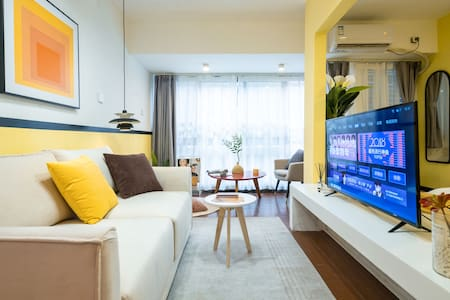 每客消毒【奶油橙子】桐梓林地铁口五分钟&可住2人&橙子味儿的一居室
