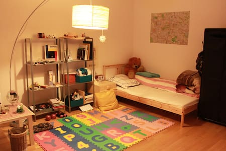 comfortable accommodation in Berlin (only girl) - Berlín - Byt