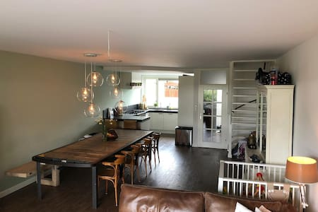 Last minute 5⭐️ family-home near Amsterdam
