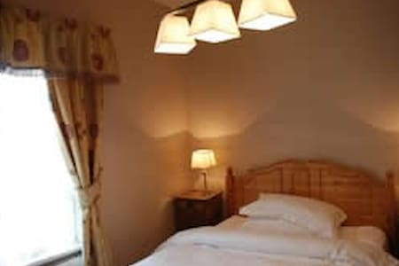 Davenham Guest House - Bed & Breakfast
