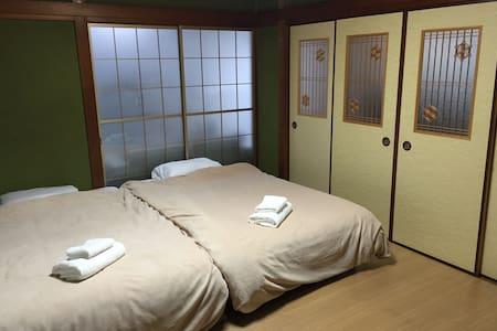 ①Closed to Osaka Castle - Osaka-city, Joto-ku