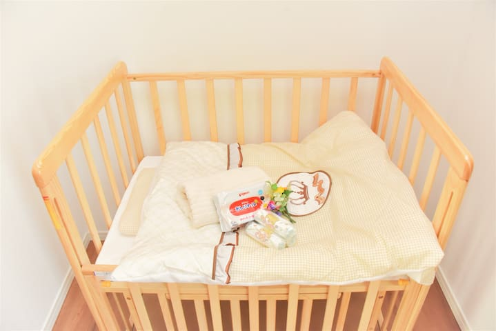 New baby bed for your baby :)