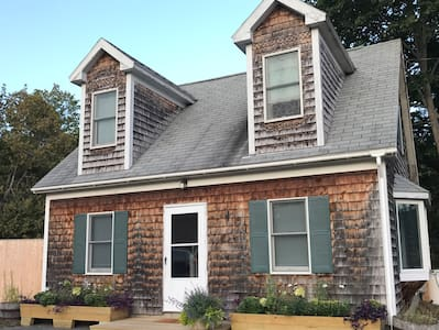 Hulls Cove Cottage
