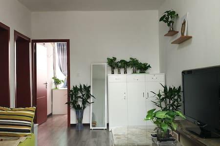 仁和影城花园冬旅家庭公寓