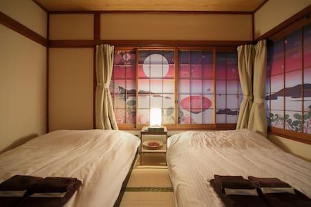 26 羽田空港、品川、家族、団体に最適な一軒家、最大9名、wifi有 - Ōta-ku