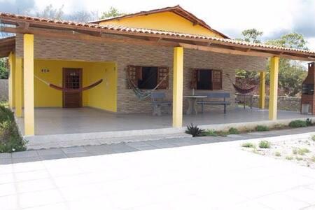 Casa do Sussego - Ilha de Itamaracá - 度假屋