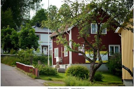 PhotoeverHome - Bengtsfors - Casa