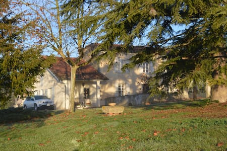 Marcadis Gite - 1BD Gite with 16 acres and lake - Moncrabeau - Other
