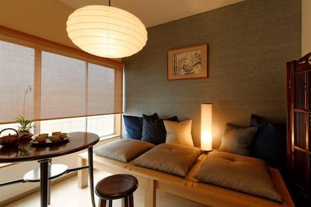 Yanaka Sado House - Taitō-ku