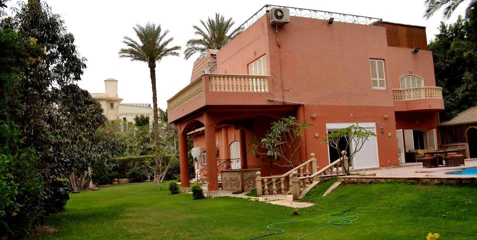 Emmy's Villa. Stay  near the Pyramids of Egypt
