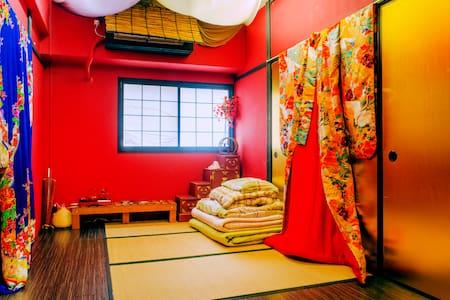 In The Central Area! Studio Room - Naka Ward, Nagoya - Wohnung