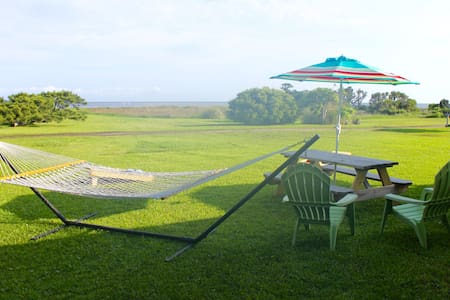 The Layback - Waterfront. Hip. Comfortable. Fun! - Hatteras