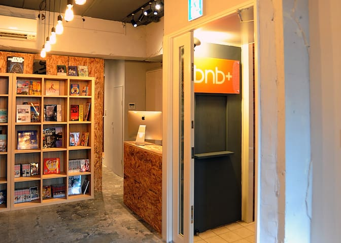 2 bnb+ 原宿HARAJUKU Dormitory Great Location - Shibuya-ku - Diğer