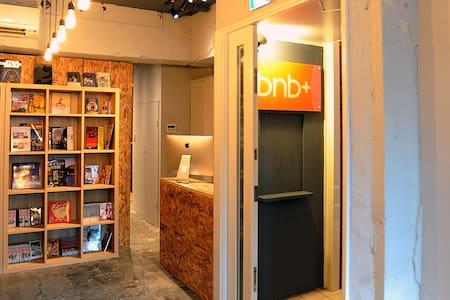 2 bnb+ 原宿HARAJUKU Dormitory Great Location - Shibuya-ku - Muu
