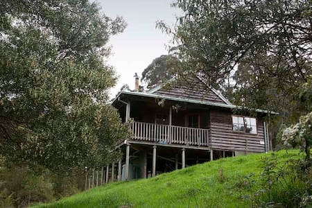 Tall Trees Retreat, Satinwood Cottage