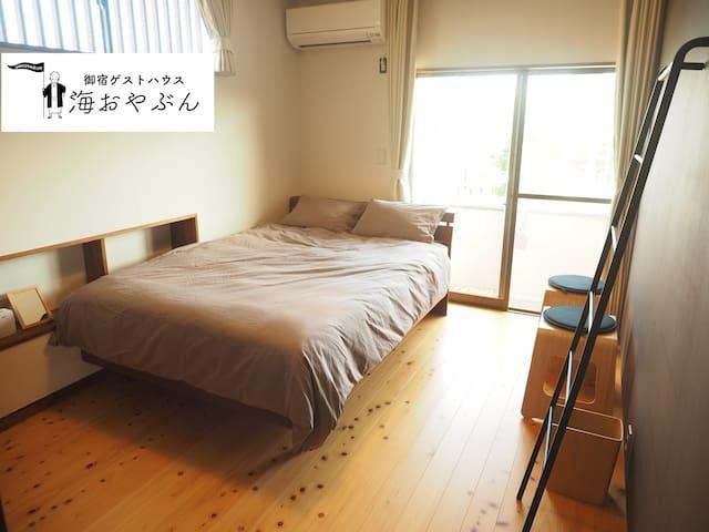 御宿ゲストハウス 海おやぶん #6畳洋室ダブル