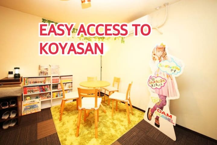 Room in Sakai Approved by Government! For Koyasan