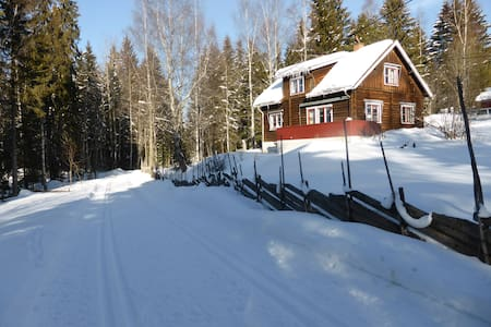 Cozy log house in Lillehammer. - Lillehammer