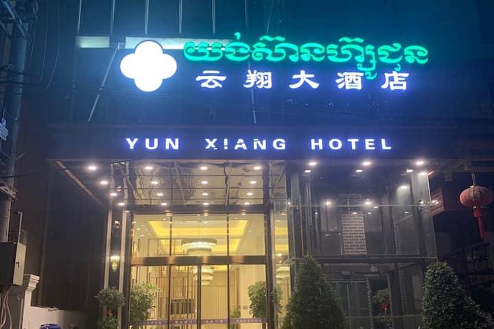 云翔大酒店