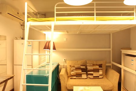 100Sf junior suite with bath&kitchenette@YuyuanRD - เซี่ยงไฮ้ - บ้าน