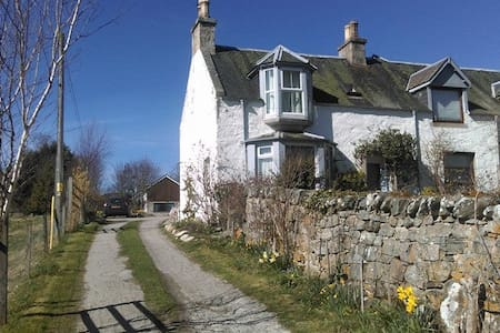 Craggan Cottage, cosy base for exploring - Grantown-on-Spey - Talo