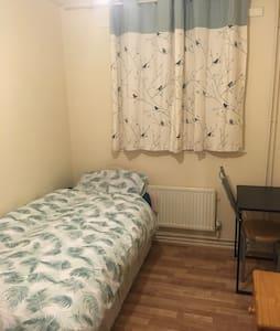 Lovely Cosy room near City centre - 曼徹斯特