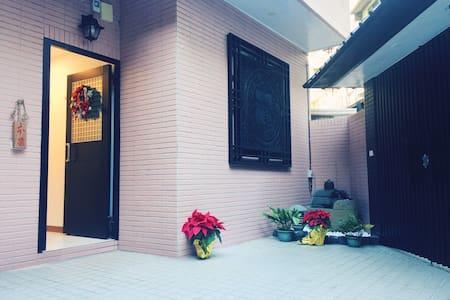 【全新完工】本家2031/身心靈的享受 - Beitou District - Lejlighed