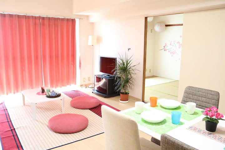 Near DisneyResort BIG Room|MAX8|cozy place|WIFI - Urayasu-shi - Byt