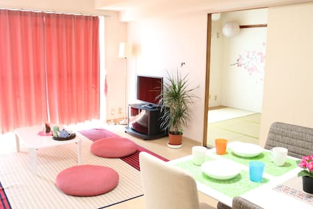 Near DisneyResort BIG Room|MAX8|cozy place|WIFI - Urayasu-shi - Huoneisto