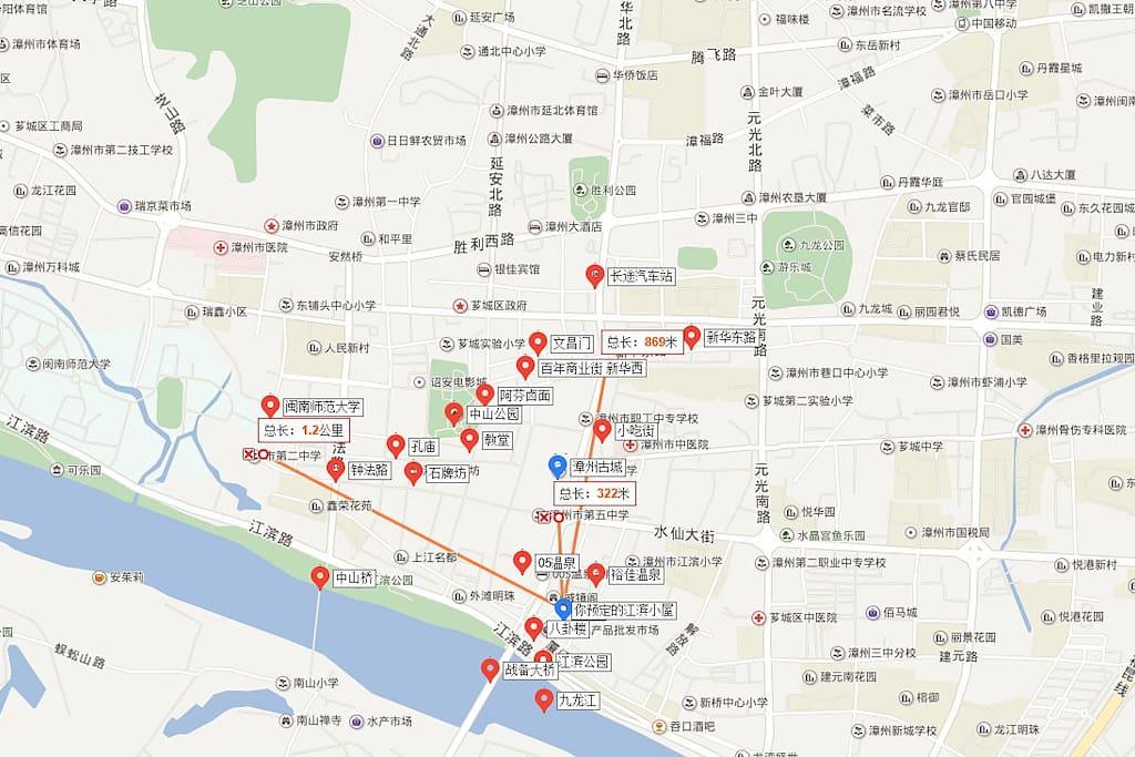 蓝色地标是本小屋,距离各主要景区距离。去漳州古城走路三分钟。